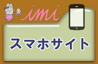 imi mobile site