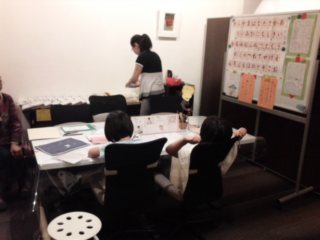 公文書写教室