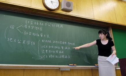 東京アカデミー講義写真