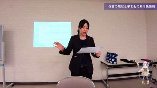 北川仁美講義